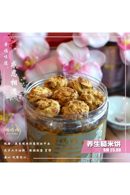 HEALTHY BROWN RICE 养生糙米饼