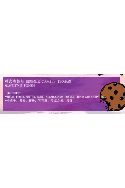 JMM BROWNIE COOKIES 韩式布朗尼 (BOX)