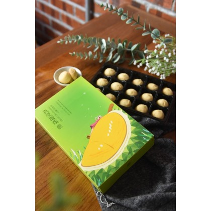 JMM MUSANG KING COOKIES 真爱榴莲 (BOX)