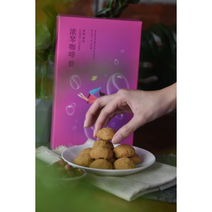 JMM COFFEE COOKIES 浓琴咖啡 (BOX)
