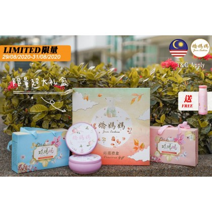 【LIMITED】8.31 NATIONAL DAY PACKAGE 国庆限量配套