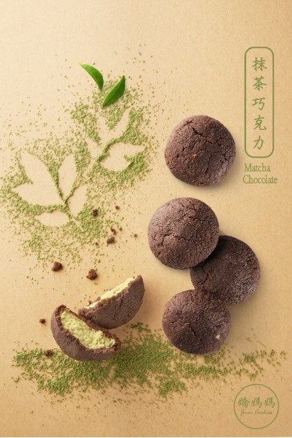 抹茶巧克力 MATCHA CHOCOLATE